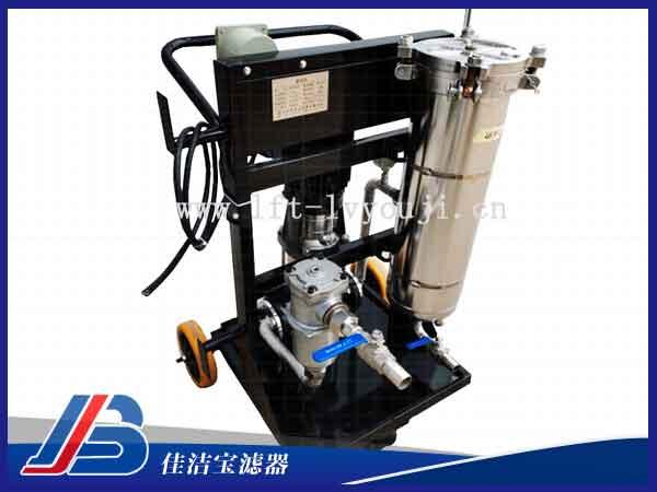 防爆滤油机FLYC-A系列