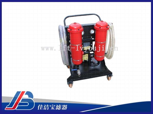高精密滤油机JL-50液压油滤油机