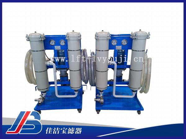 过滤液压油设备50L/min