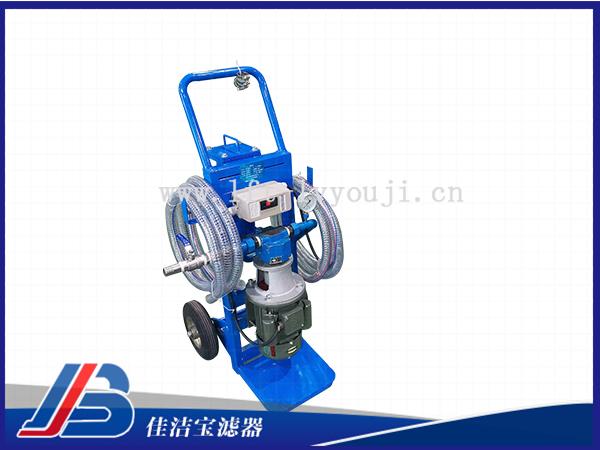 便携式手推式滤油机BLYJ-25