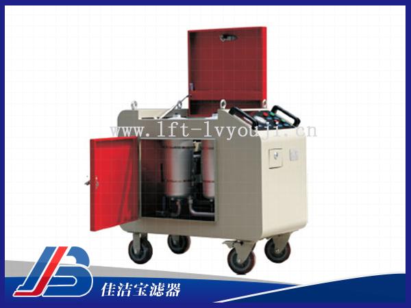 厂家定做LYC-C系列箱式移动滤油机