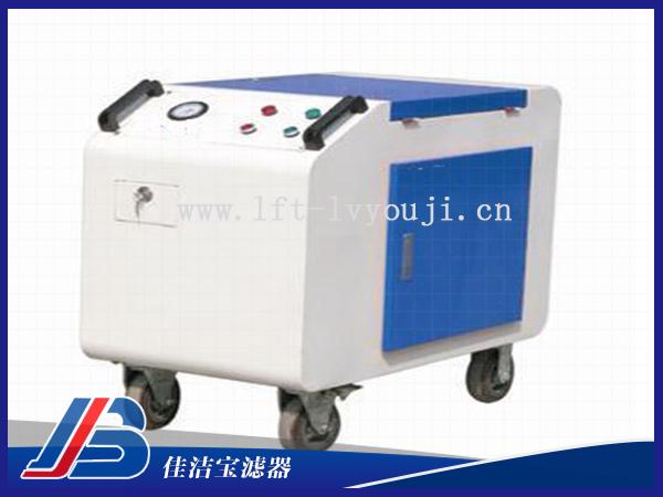 带箱子加油小车LYC-63C