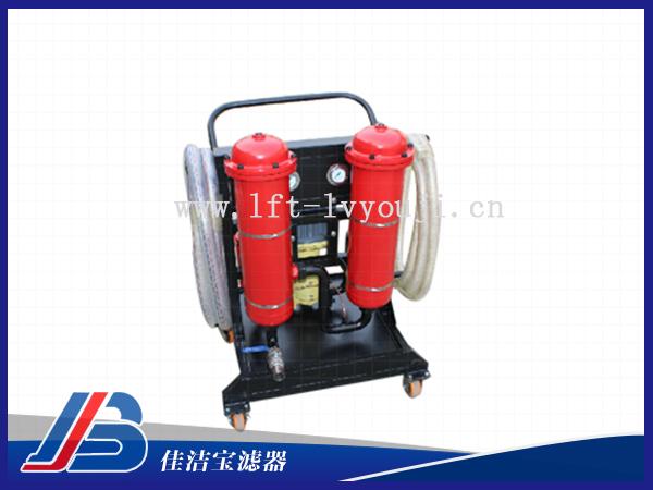 合成油滤油机JJB-LYJ-100