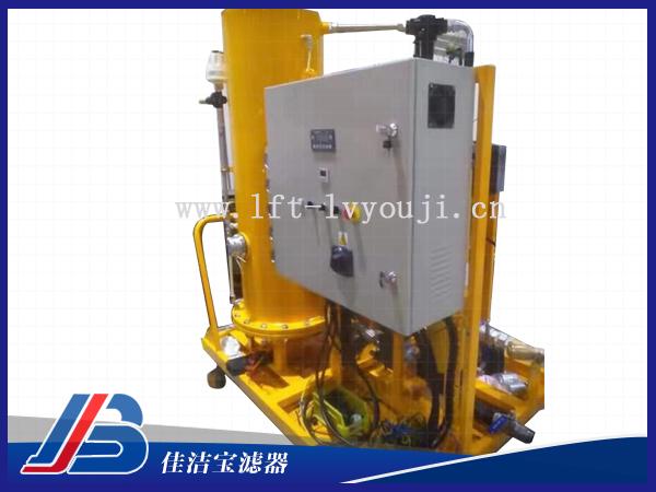 佳洁宝滤器厂家HVP100真空滤油机