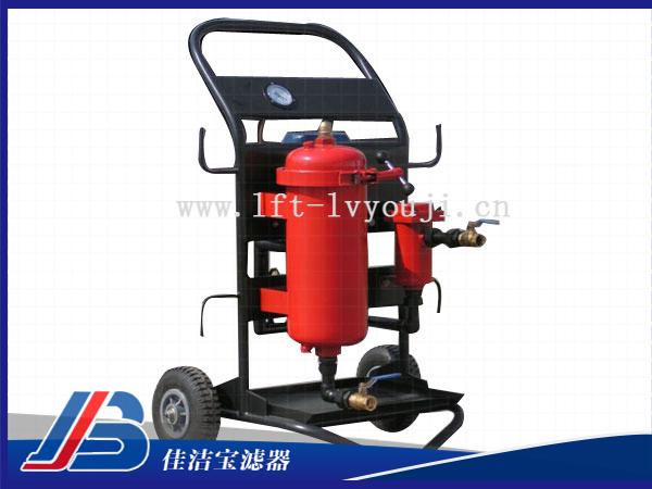 液压油小车润滑油滤油机