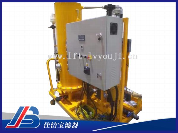 佳洁宝生产HVP100R3KTHC-CY0026真空滤油机