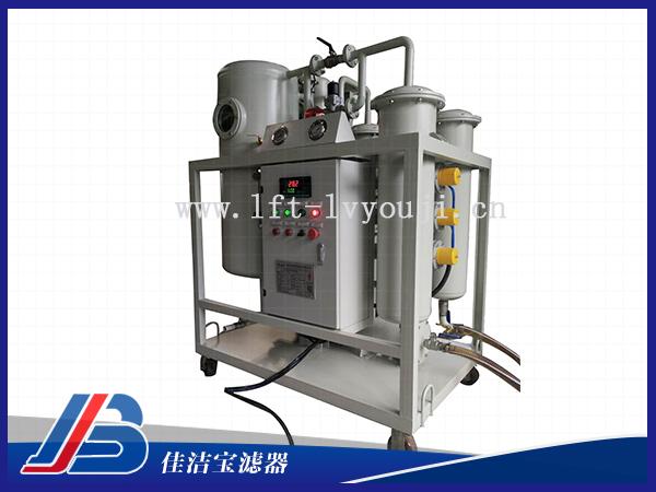 佳洁宝ZLYC系列高效真空滤油机