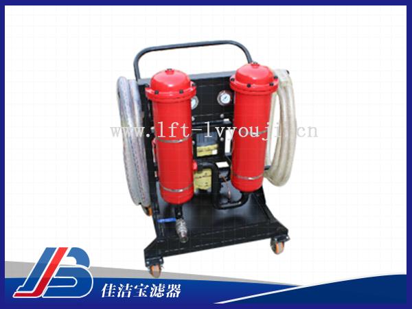 50升流量高精度LYC-50B液压油滤油机