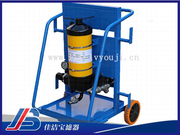 国产替代颇尔滤油机PFC8314系列高效滤油车