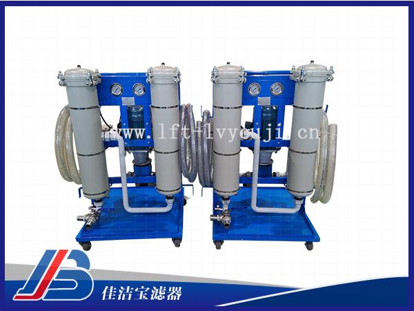 佳洁宝滤器生产LYC-63*10B移动式液压油过滤机