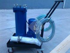 10号航空液压油滤油机选型
