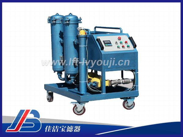 高粘度油滤油机GLYC-25-05