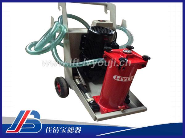 新乡滤油机厂HYDAC轻便式滤油车OFU10P2N2B20B