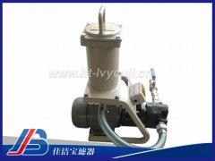 手提式滤油机BLYJ-10