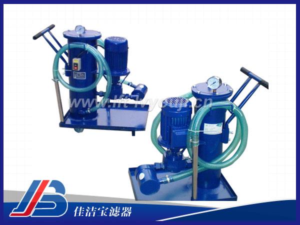 便移式滤油机LUC液压油滤油机