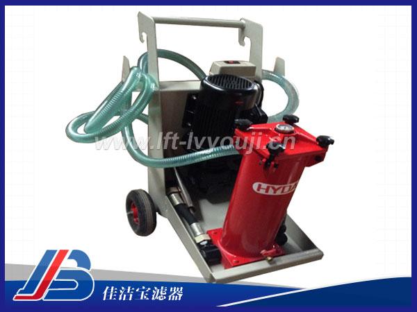 便移式滤油机OFU100润滑油加油小车