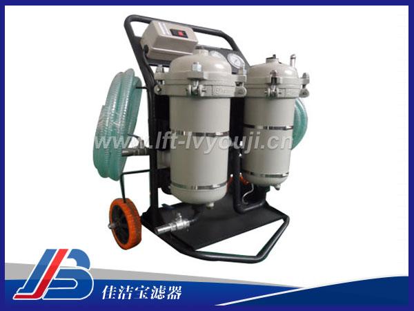 润滑油滤油车-便移式滤油机