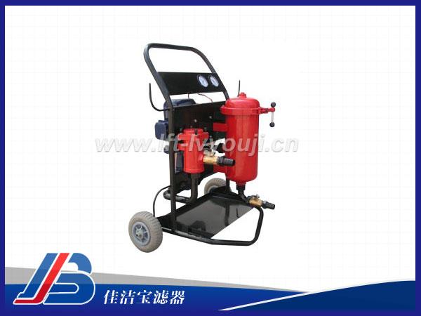 便移式滤油机LYC-50A手推式滤油机