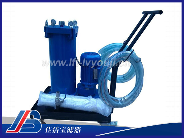 便移式滤油机LUCD-40精细滤油车