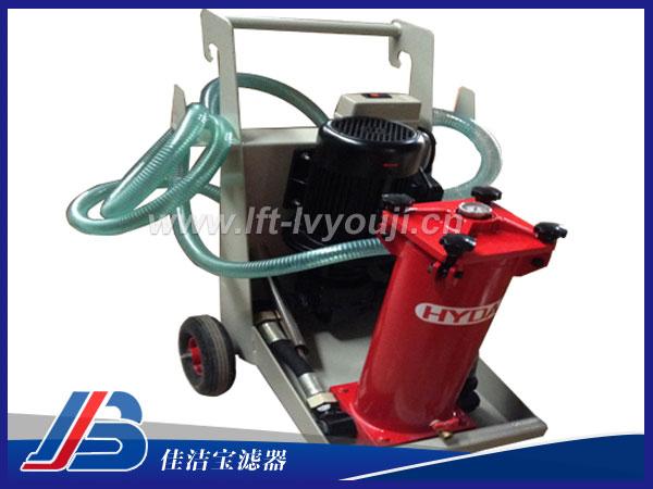 便移式滤油机OF5C工业滤油机