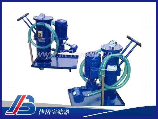 便移式滤油机LUC-125液压油滤油机