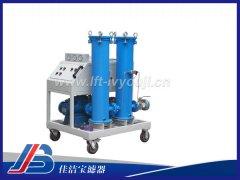 高粘度油滤油机GLYC-100便移式滤油机