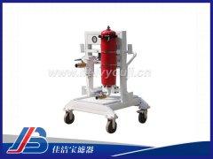高固含量油滤油机LYC-G系列便移式滤油机