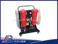 手推式双筒三级过滤高精度滤油机LYC-100B
